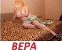 Baby Berta in Buea